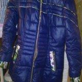 Куртка осинь. Фото 1.