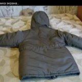 Теплая, зимняя куртка. Фото 1.