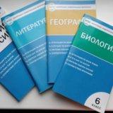 Тестовые книжки за 6 класс. Фото 1. Красноярск.