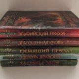 Продам книги. Фото 1.