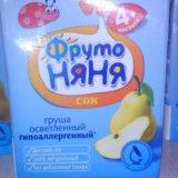 Фрутоняня сок разные вкусы. Фото 1. Москва.
