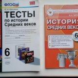 Тесты по истории (6 класс) и атлас (5 класс). Фото 1. Красноярск.