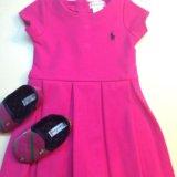 Платье и туфельки. Фото 1.
