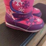 Детская обувь зима б.у.стелька 15см. Фото 1.