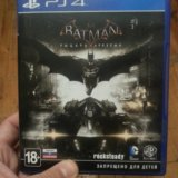 Batman. Фото 1.