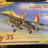 Сборная модель  су-35. Фото 1.