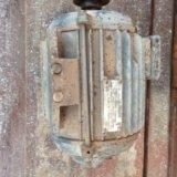 Электромотор. Фото 4.