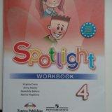 Английский язык, рабочая тетрадь, 4 класс. Фото 1.