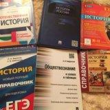 Книги по истории для подготовки к егэ. Фото 1. Москва.