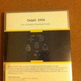 Программа borland delphi 2006. Фото 2.