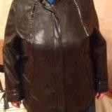 Куртка кожзам 62 размер. Фото 2.