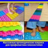 Ортопедические массажные коврики. Фото 1.