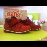 Детская обувь. Фото 2. Рязань.