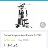 Тренажёр jkexer. Фото 3.