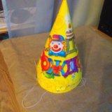Колпачки с днем рождения. Фото 1.