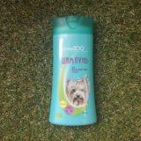 Шампунь для длинношерстных собак 🐺. Фото 1.