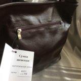Женская сумка из натуральной кожи . новая. Фото 3.