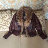 Куртка кожаная утеплённая. Фото 1. Москва.
