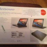 Bluetooth клавиатура для lenovo tab a10. Фото 2.