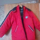 Куртка зимняя. Фото 2. Серпухов.