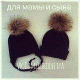 Шапка черная с помпоном новая для мамы или ребенка. Фото 2. Москва.