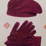 Новые берет и перчатки. Фото 2.