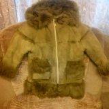 Куртка(дубленка). Фото 2.