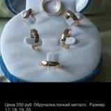 Обручальное кольцо. Фото 2. Барнаул.