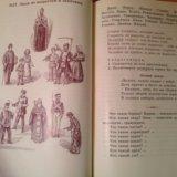 Книги к.д.ушинский. родное слово. детский мир. Фото 3.