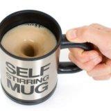Кружка-мешалка. self mug. Фото 2.