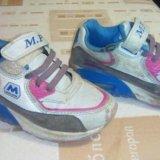Детскую обувь для девочки размеры 27по 29. Фото 3.