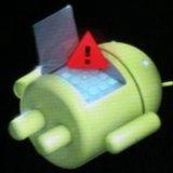 Восстановление android смартфонов. Фото 2.