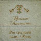 Крестильное полотенце с именной вышивкой. Фото 1.