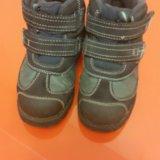 Зимние ботинки на мальчика. Фото 2.