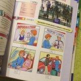 Развивающий английский для детей 13 уроков+ диски. Фото 2. Реутов.