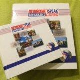 Развивающий английский для детей 13 уроков+ диски. Фото 1. Реутов.