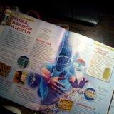 Книга о теле человека. Фото 3.
