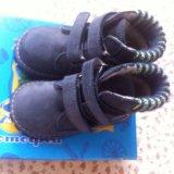 Ботинки демисезонные с утеплением котофей 21размер. Фото 1. Котельники.