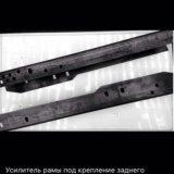 Усилитель рамы газель (комплект). Фото 4. Екатеринбург.