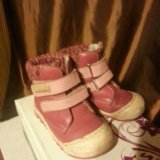 Ботинки для девочки. Фото 2. Новосибирск.