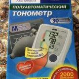 Продам тонометр. Фото 1. Краснодар.