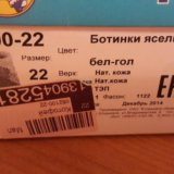 Ботинки котофей. Фото 3. Санкт-Петербург.