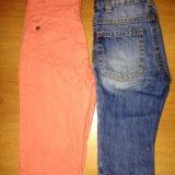 Штаны и джинсы. Фото 1.