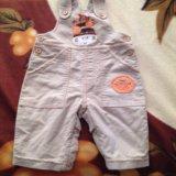 Одежда для детей. Фото 1.