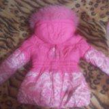 Куртка зима для девочки. Фото 1.