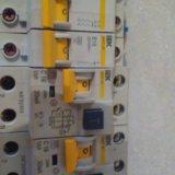 Електрик. Фото 1.