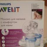 Новый ручной молокоотсос avent. Фото 1. Москва.