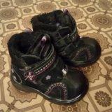 Ботиночки antilopa. Фото 1. Ярославль.