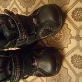Ботиночки antilopa. Фото 2. Ярославль.