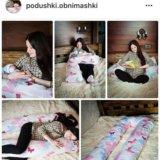 Подушка для беременных. Фото 1.